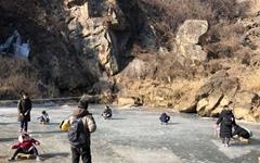 썰매 타고 얼음 깨고... 다시 찾은 한탄강 얼음트레킹 축제