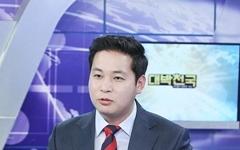 """""""제2 이희진 막겠다""""… 비전문가 주식방송 출연금지 법안 발의"""