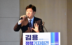 """김용 예비후보 """"분당, 신중년 활력도시로 만들 것"""""""