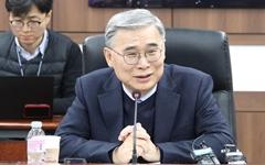 """이종석 전 장관의 일침 """"북미협상, 대북제재 완화 필요"""""""