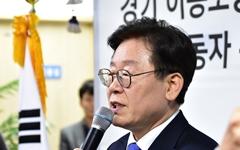 """경기도 최초 '이동노동자쉼터' 광주에... """"휴식 보장"""""""
