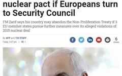 """이란 """"핵 합의 안보리에 회부하면 NPT 탈퇴"""" 벼랑 끝 경고"""