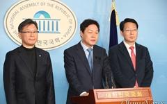 총선판세 1강1중2약 재편? 감동없는 한국·새보수 통합