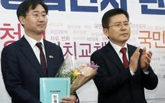 한국당의 6번째 영입인사, 당 북핵안보외교특위 자문위원