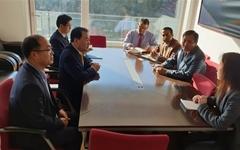 """네팔 대사관 방문한 충남교육감 """"수색에 적극 협조해달라"""""""