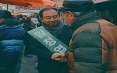 """임정엽 예비후보 """"농축산물 종합가공센터 건립 의견 적극 공감한다"""""""