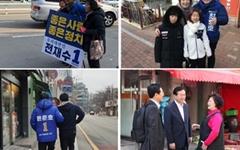 민주당 부산 현역 국회의원 6명, 예비후보 등록 마쳐