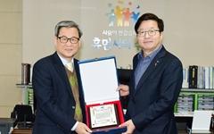 '환경수도 수원' 만든 염태영, '올해의 환경인상' 받았다