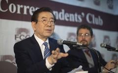 """박원순 시장 """"지방정부는 중앙과 달라, 도쿄올림픽 지원하겠다"""""""