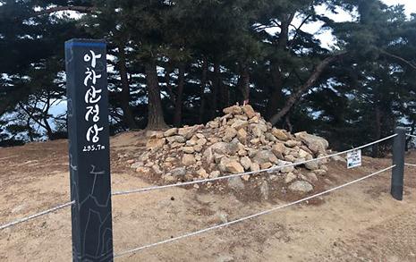 [사진] 아차산 정상, '공든탑'이 무너진 내막