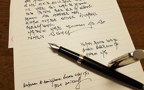 펜도, 인생도... 우리의 전성기는 지금이어야 합니다