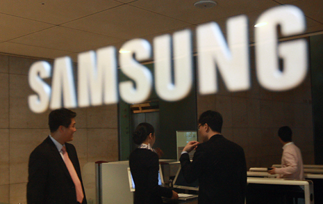 법원조차 '전례 찾아보기 어렵다'... 삼성의 '헌법농단'