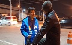더불어민주당 안호영 국회의원, 재선 향한 본격 행보 시동
