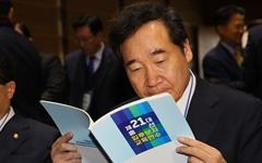 민주당, 이낙연에 공동상임선대위원장·종로 출마 제안