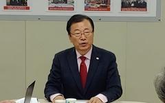 이현재 하남시 국회의원, 21대 총선 출사표