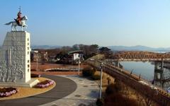 [사진] 아름다운 남강, 산책하기 좋은 의령 관문공원