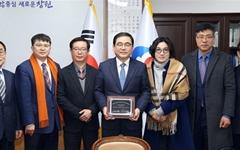 허성무 시장, 유니세프 경남후원회 명예회원 됐다