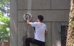 이젠 '스파이더맨'처럼 벽 타고 올라갈 수 있다