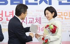 """한국당 7번째 영입인재 """"한국당 때를 벗기러 왔다"""""""