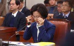 추미애, 감찰 업무에 '여성 검사' 전진 배치