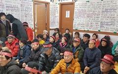 [홍성] 마을회관에서 '대한민국은 민주공화국이다'라는 말이 나온 이유