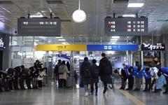 기차역, 시장... '명절인사' 나선 울산 정치권, 시민 반응은?