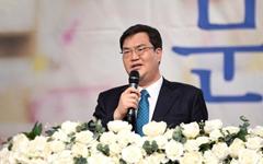 '지역구 세습' 문희상 아들 문석균, 예비후보 등록 7일 만에 자진사퇴