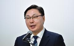 이화영 전 경기도 평화부지사 용인갑 출사표