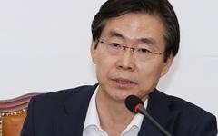 """조경태 의원 """"우한 폐렴 진정까지 중국 전역 여행 통제해야"""""""