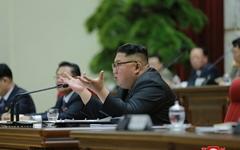 북한 김선경 외무성 부상, 다음 달 뮌헨안보회의 첫 참석