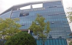 21대 총선 민심 잡기 나선 전북 예비후보들