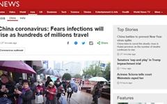 '신종 코로나 바이러스' 확산... 우한 지역 밖 첫 사망자 발생