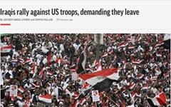 """이라크서 대규모 반미집회 """"미군 떠나라""""... 수십만명 운집"""