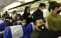 홍콩, '신종 코로나' 비상사태 선포