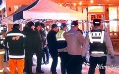 동해시 묵호진동 펜션 가스폭발 사고... 4명 사망