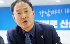 """""""남양주 출퇴근 혼잡... '제2강변북로' 건설할 것"""""""