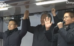 김문수, 전광훈 목사와 '국민혁명당' 창당하기로