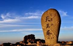'지리산국립공원본부' 생긴 지 1년만에 사실상 해체?