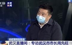 """우한시장 """"신종 코로나 정보 제한당해""""... 중국 정부에 불만"""