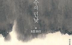 김무성 보좌관이 고백하는 '친박 공천'의 비화