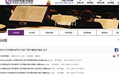 4.19혁명 60주년 맞아 419명 '국민 합창단' 선발