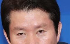 '신종 코로나' 비상 걸린 국회, 민주당-한국당의 다른 진단
