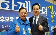 김두관-황인성 만난 자리, 강기갑이 보탠 말은?