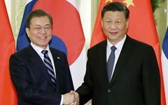 시진핑 주석, 문 대통령에게 생일 축하 서한 보냈다
