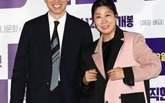 [오마이포토] '정직한 후보' 김무열-라미란, 호흡척척 뉴콤비