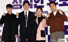 [오마이포토] '정직한 후보' 솔직한 후보를 위해!