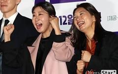 [오마이포토] '정직한 후보' 화이팅!