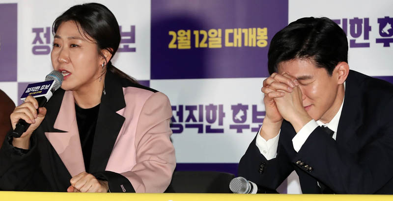 """""""라미란의 미친연기를..."""" '정직한 후보' 관전포인트"""