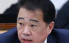 총리 비서실장에 김성수 의원 내정... 내일 의원직 사퇴