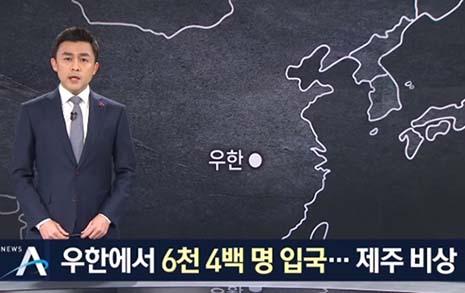 """""""중국인들 관광지에 흩어져 있다""""는 언론의 아무말대잔치"""